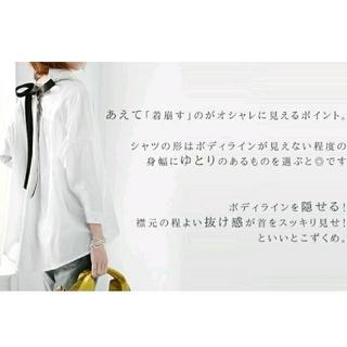 アーバンリサーチ(URBAN RESEARCH)のバックリボン ワイドブラウス グレー☆(シャツ/ブラウス(長袖/七分))