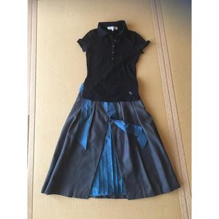 クイーンズコート(QUEENS COURT)の日本製 スカート タグ付き未使用品 15540円(ロングスカート)