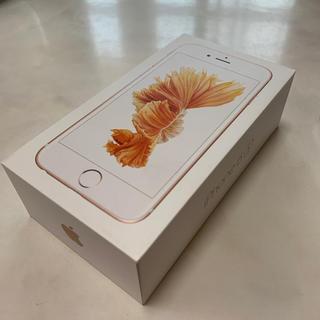 アイフォーン(iPhone)のiphone箱(その他)