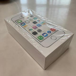 アイフォーン(iPhone)の iPhone箱(その他)