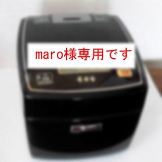 ミツビシデンキ(三菱電機)のmaro様専用 三菱電機 IHジャー炊飯器 5.5合炊き NJ-VW10JT-K(炊飯器)