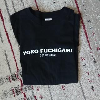 ミチコロンドン(MICHIKO LONDON)の流行のサイズ感❤️ヨウコフチガミ Tシャツ 黒(Tシャツ(半袖/袖なし))