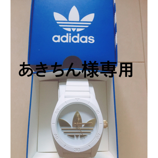 アディダス(adidas)のadidas ホワイトウォッチ(腕時計)