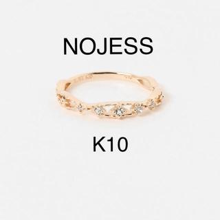 ノジェス(NOJESS)の値下げ ノジェス アクアマリン・ダイヤ透かしピンキーリング  K10 (リング(指輪))