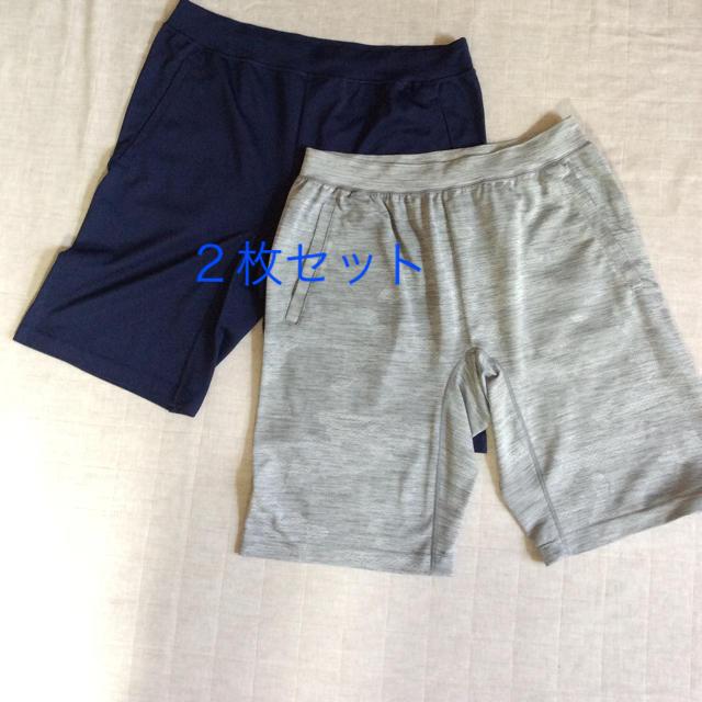 GU(ジーユー)の【2枚セット】メンズ トレーニングパンツ スポーツ/アウトドアのトレーニング/エクササイズ(トレーニング用品)の商品写真