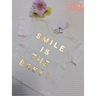プティマイン(petit main)の新品♡プティマイン Tシャツ ゴールド 100(Tシャツ/カットソー)