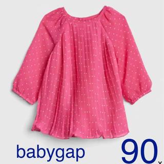 ベビーギャップ(babyGAP)の新品  babyGap ベビーギャップ ワンピース(ワンピース)
