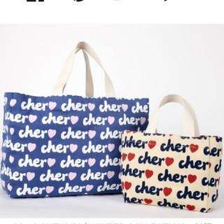 シェル(Cher)のcherトートバッグセット(エコバッグ)