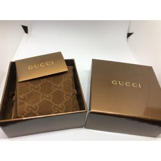グッチ(Gucci)の[美品]GUCCI 指輪 リング 15.5号 箱セット(リング(指輪))