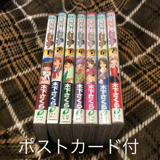 スクウェアエニックス(SQUARE ENIX)の魔探偵ロキ 1〜7巻セット 木下さくら(全巻セット)