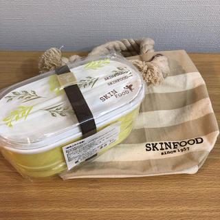 スキンフード(SKIN FOOD)のSKINFOODランチボックスセット(弁当用品)