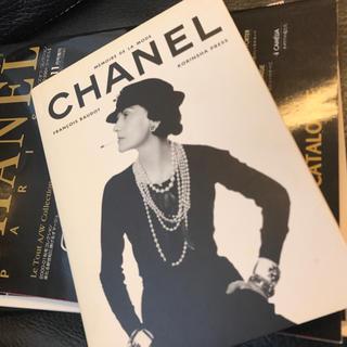 シャネル(CHANEL)のCHANEL カタログ 1996(ファッション)