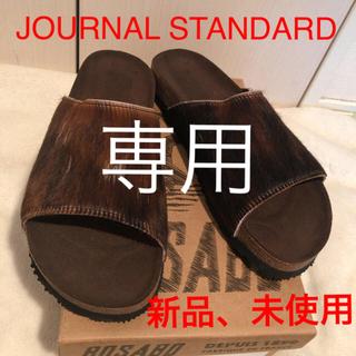 ジャーナルスタンダード(JOURNAL STANDARD)のJOURNAL STANDARD バイイング サンダル(サンダル)