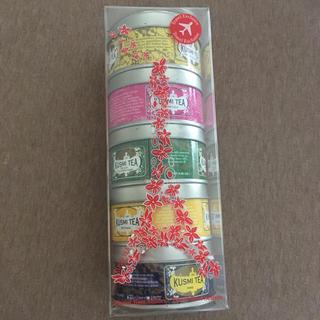 ディーンアンドデルーカ(DEAN & DELUCA)のクスミティー トラベルセット 新品(茶)