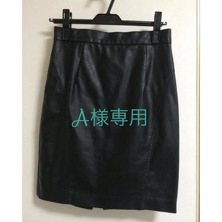 デイシー(deicy)のdeicyレザースカート(ひざ丈スカート)