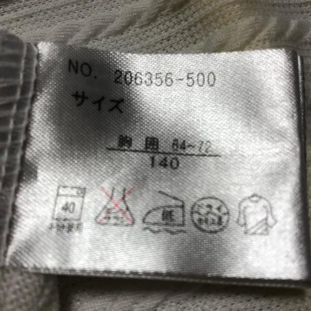 しまむら(シマムラ)の〜🖤女の子・140㎝★タンクトップTシャツ🖤〜 キッズ/ベビー/マタニティのキッズ服 女の子用(90cm~)(Tシャツ/カットソー)の商品写真