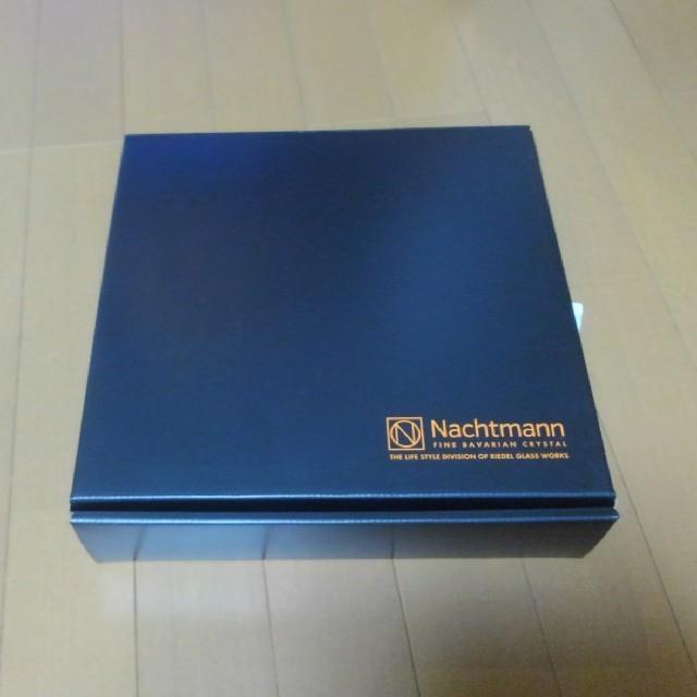 Nachtmann(ナハトマン)のNachtmann お皿  インテリア/住まい/日用品のキッチン/食器(食器)の商品写真