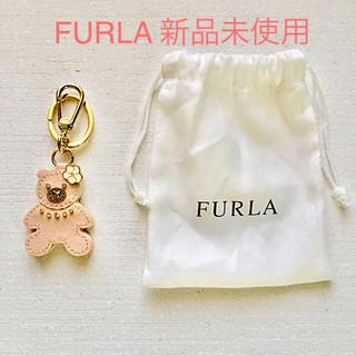 フルラ(Furla)の【新品】フルラ  キーホルダー チャーム クマ ピンク レザー 保存袋付き(キーホルダー)