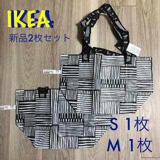 IKEA - 新品 IKEA  イケア 白 黒 フィスラ SM 2枚セット