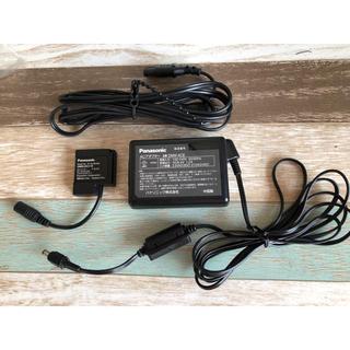 パナソニック(Panasonic)のパナソニック ACアダプターDMW-AC8,DCカプラーDMW-DCC15(その他)