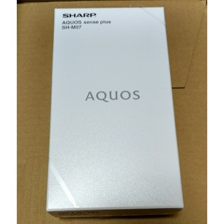 シャープ(SHARP)の新品 AQUOS sense plus SH-M07 ベージュ(スマートフォン本体)