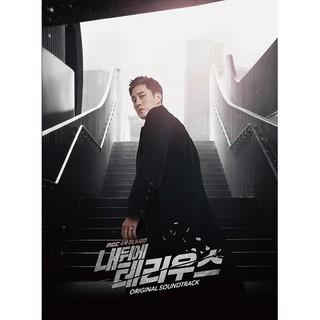 韓国ドラマ《私の後ろにテリウス》OST 2CD韓国正規品・新品・未開封 (テレビドラマサントラ)