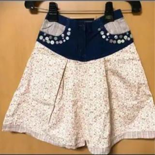 ローラアシュレイ(LAURA ASHLEY)のローラアシュレイ キッズスカート  140cm(スカート)