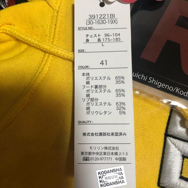 しまむら(シマムラ)のイニシャルD パーカートレーナーLL メンズのトップス(パーカー)の商品写真