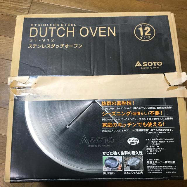 新富士バーナー(シンフジパートナー)のSOTO ダッチオーブン12インチ スポーツ/アウトドアのアウトドア(調理器具)の商品写真