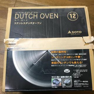 シンフジパートナー(新富士バーナー)のSOTO ダッチオーブン12インチ(調理器具)