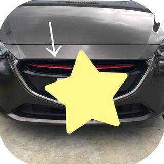 マツダ(マツダ)の純正 新品・未使用 デミオ DBA−DJ3FS フロントグリルガーニッシュ(車種別パーツ)