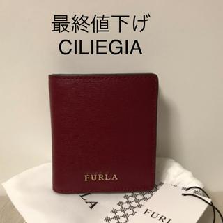 e5e2597d1bd5 フルラ 牛革(レッド/赤色系)の通販 33点   Furlaを買うならラクマ
