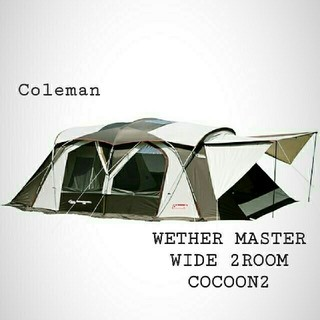 コールマン(Coleman)の最安 コールマン ウェザーマスター ワイド 2 ルーム コクーンⅡ 新品未使用(テント/タープ)