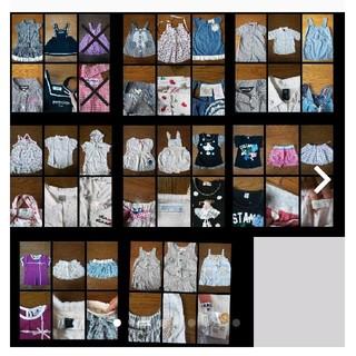 コムサイズム(COMME CA ISM)の90〜98cm 女の子 まとめ売り 夏物 洋服(ワンピース)