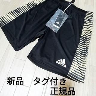 アディダス(adidas)の新品 adidasパンツ BLACK (ショートパンツ)