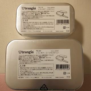 プリムス(PRIMUS)のトランギア・メスティン TR-210とラージメスティン TR-209のセット(調理器具)