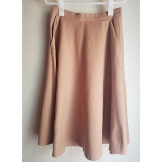 デミルクスビームス(Demi-Luxe BEAMS)のDemi-Luxe beams ひざ丈スカート(ひざ丈スカート)