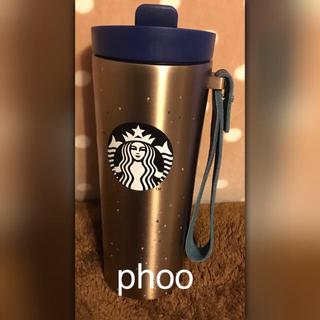 スターバックスコーヒー(Starbucks Coffee)のスタバ 韓国【ステンレス ボーウィ ブラウン タンブラー】473ml(タンブラー)