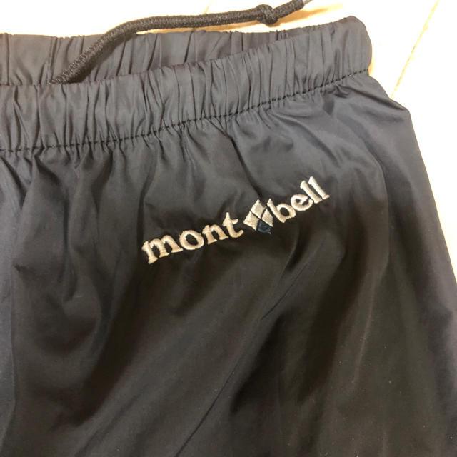 mont bell(モンベル)のモンベル シャカシャカパンツ スポーツ/アウトドアのスポーツ/アウトドア その他(その他)の商品写真