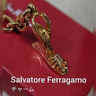 サルヴァトーレフェラガモ(Salvatore Ferragamo)のSalvatore Ferragamo チャーム サンダル(チャーム)