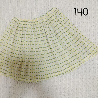 UNIQLO - ユニクロ140 スカート