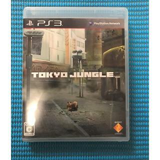 ソニー(SONY)のPlayStation3 TOKYO JUNGLE トーキョージャングル 中古(家庭用ゲームソフト)