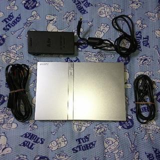 プレイステーション2(PlayStation2)のPS2 SCPH-75000 サテンシルバー (家庭用ゲーム本体)