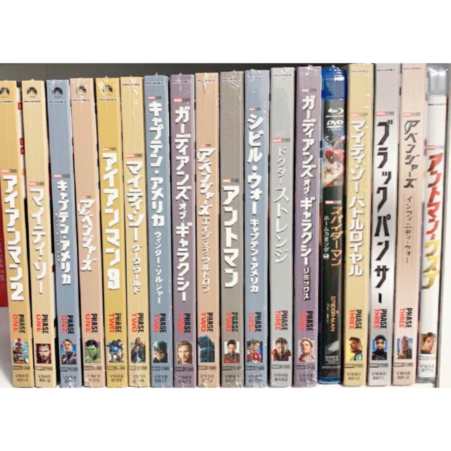 Disney(ディズニー)のmarvel Blu-ray 18作品セット エンタメ/ホビーのDVD/ブルーレイ(外国映画)の商品写真