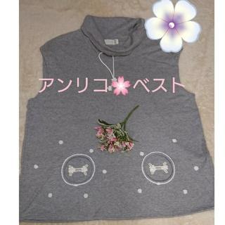 ピンクハウス(PINK HOUSE)のアンリコ お花🌼いっぱいのハイネックベスト(ベスト/ジレ)