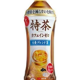 48本 送料無料 カフェインゼロ 大麦 ヘルシア特選茶すこやか茶黒烏龍茶より良(茶)