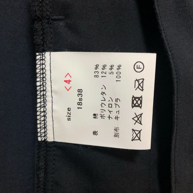 COMOLI(コモリ)の山内 強撚ポンチ・テーラードジャケット(18s38)NAVY メンズのジャケット/アウター(テーラードジャケット)の商品写真