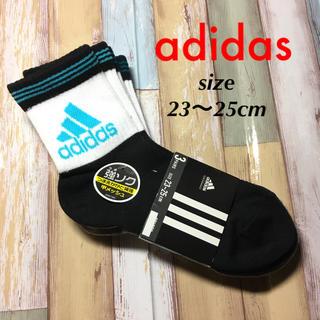 アディダス(adidas)の【3足セット】adidas ソックス【ジュニアサイズ】(靴下/タイツ)