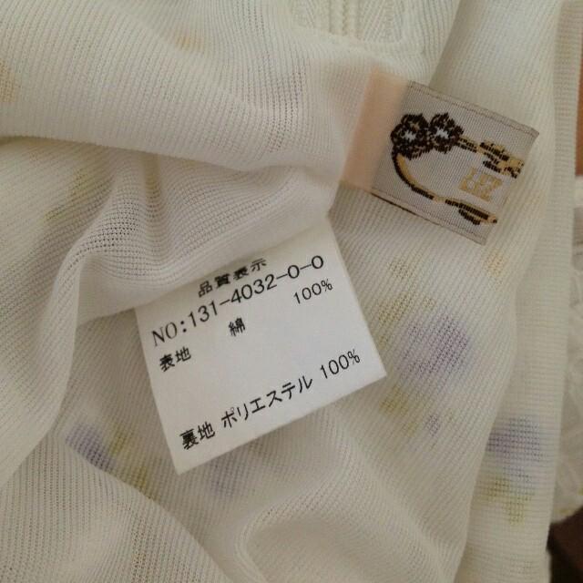 LIZ LISA(リズリサ)のリズリサ 花柄 ティアード スカート レディースのスカート(ひざ丈スカート)の商品写真