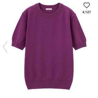 ジーユー(GU)のGU♡UVカットウォッシャブルクルーネックセーター(ニット/セーター)